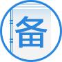 乐虎国际app官网服务