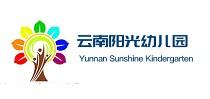 Yunnan Sunshine Kindergarten