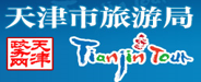 Tianjin Tourism Administration